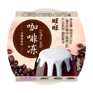 旺旺 乳制品果冻 咖啡冻 130g *46件199元(合4.33元/件)
