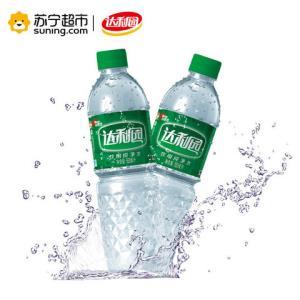 (2人拼团)达利园饮用纯净水(塑)550ml*24瓶 饮用水14.9元