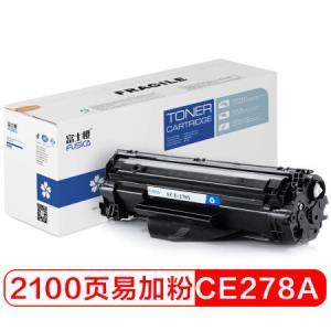 富士樱 CE278A 易加粉硒鼓 78A适用HP惠普P1566 P1606dn P1506 P1560 M1536dnf76元