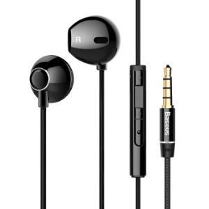 倍思 入耳式手机耳机金属立体低音游戏线控带麦克 适用苹果iphone6/6s Plus/5/SE/华为魅族vivo/小米/三星 黑43元