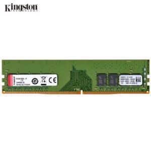 Kingston 金士顿 DDR4 2666 8G 台式机内存459元