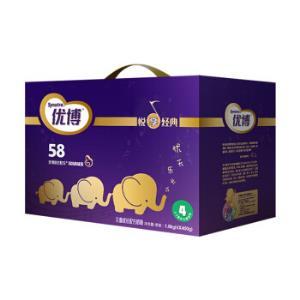 Synut 圣元 优博58系列 幼儿配方奶粉 4段 1.6kg103元