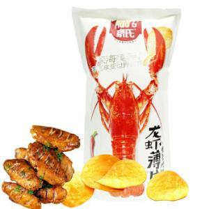 豪氏 龙虾薄片 烤翅味 102g *10件