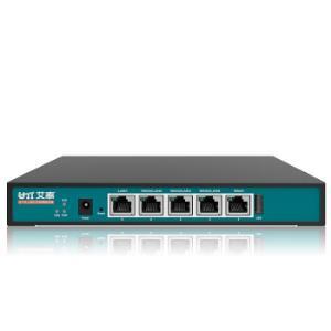 艾泰518G企业级路由器全千兆多WAN口上网行为管理器VPN/PPPoE/防火墙355元