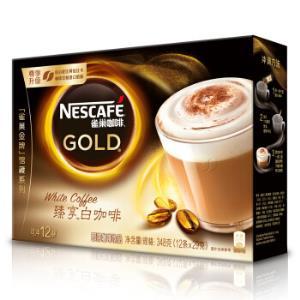 雀巢(Nestle)咖啡 金牌馆藏  臻享白咖啡 速溶 冲调饮品 29gX12条 19.95元