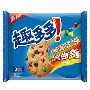 趣多多 缤纷逗巧克力味曲奇饼干 255g *6件    43.56元(合7.26元/件)