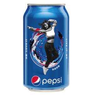 百事可乐 碳酸饮料 可乐型汽水 330ml*24听 整箱(新老包装、纸箱/塑包随机发货)43.9元