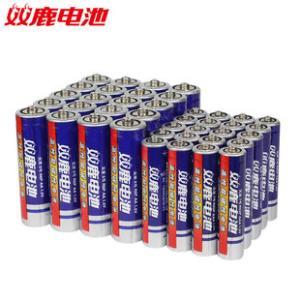 双鹿 碳性电池5号20粒+7号20粒 券后¥16.9