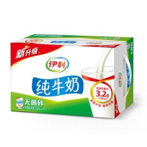 伊利 纯牛奶 250ml 24盒 *3件156.5元(合52.17元/件)