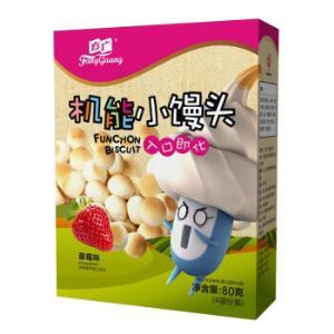 FangGuang 方广 机能小馒头 80g 草莓味 *11件134.5元(合12.23元/件)