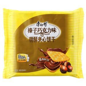 康师傅 甜酥夹心饼干 榛子巧克力味 240g *10件54元(合5.4元/件)