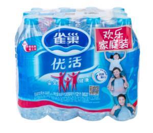 雀巢(Nestle)优活饮用纯净水550ml*12瓶/组 雀巢纯净水 饮用水箱装 瓶装水 家庭用水 运动用水5.9元