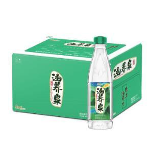 康师傅 涵养泉饮用天然矿泉水 550ml*24瓶 整箱 *2件78.4元(合39.2元/件)