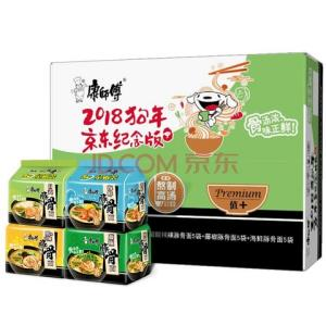 康师傅 豚骨方便面 日式+酸辣+海鲜+藤椒 130g*5袋*4包59.8元,可优惠至29.9元