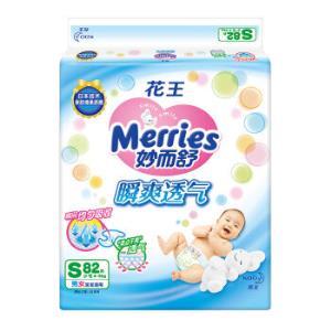 Kao 花王 Merries 妙而舒 瞬爽透气 婴儿纸尿裤 S82片 *3件
