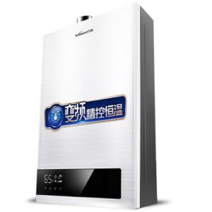 Vanward 万和 JSQ24-330W12 燃气热水器 12升1148元