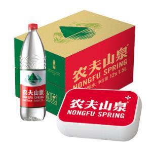 农夫山泉天然水1.5L*12箱装 家庭用水 饮用水30.9元