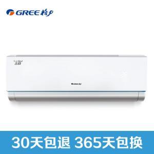 格力(GREE)大1匹 定频 品圆冷暖 独立除湿 智能化霜  壁挂式空调 KFR-26GW/(26592)NhDa-32399元