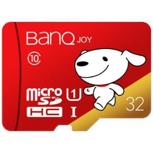 BanQ 32G Class10 TF储存卡    22.9元