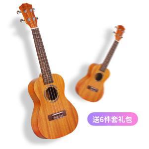 摩里恩ukulele尤克里里乌克丽丽21寸全桃花芯民谣小吉他149元