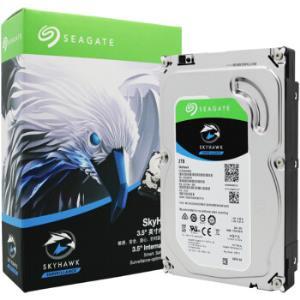SEAGATE 希捷 酷鹰系列 SATA3 监控级硬盘 64M 5900 2T419元