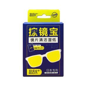 超活水 擦镜湿巾纸 日本专利活性离子水 手机/电脑/Ipad/眼镜/化妆镜擦净宝 22片/盒 *2件19.9元(合9.95元/件)