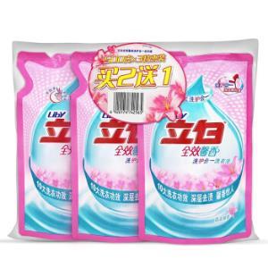 立白 全效馨香洗衣液 500g*3/袋15.9元