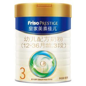 美素佳儿(Friso) 皇家幼儿配方奶粉3段(1-3岁幼儿适用) 皇家3段 800g*2632元(需用券)