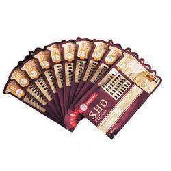 Coreana 高丽雅娜 SHO肉毒杆菌面膜两部曲*10片 *3件96.75元包邮包税