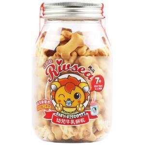 禾泱泱(Rivsea)婴幼儿磨牙饼干宝宝零食骨头造型台湾进口饼干150g(7个月以上适用)24.8元