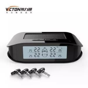 伟力通 胎压监测 太阳能无线内置 T6S239元(需用券)