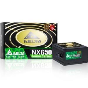 DELTA 台达 NX650 非模组电源(650W、80PLUS铜牌)429元包邮(双重优惠)