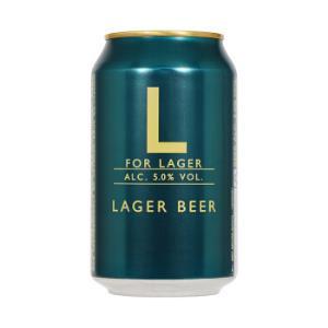 原装进口 哈尔博(Harboe)字母拉格啤酒 330ml*24听 整箱装 *2件+凑单品90.3元(合45.15元/件)