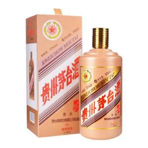茅台 生肖纪念 丙申猴年 星美生活定制 酱香型白酒 53度 500ml单瓶装4280元