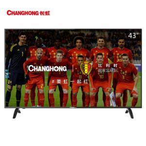 CHANGHONG 长虹 43M1 43英寸 液晶电视1188元包邮