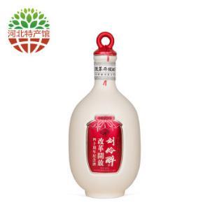 刘伶醉 改革开放四十周年纪念酒500ml 60度 浓香型白酒 单瓶99元