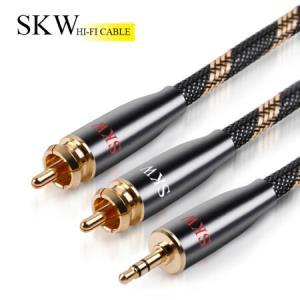 SKW 单晶铜 3.5mm一分二莲花头音频线 3.5转双莲花 手机电视电脑连功放音响连接线 BG-03-2米180元