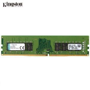 Kingston 金士顿 DDR4 2400 16G 台式机内存959元