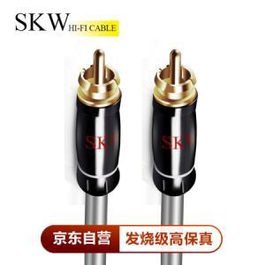 SKW 发烧级 数字同轴音频线 低音炮线 莲花头公对公 75欧 S/PDIF CD功放音响信号连接线 HC3101-2米134元