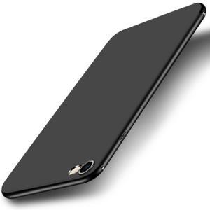 缤购 苹果 iPhone6/6s/7/8plus/X/XSmax 手机壳5.9元包邮