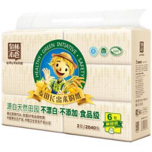 泉林本色 软抽面巾纸不漂白无香味 2层170抽*6包 *6件103.4元(合17.23元/件)