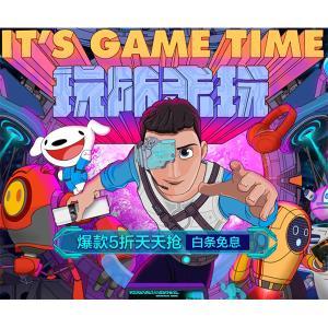 促销活动:京东双十一电脑数码会场 爆款5折天天抢