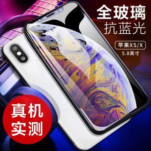 KOOLIFE iPhoneX/XS钢化膜 苹果X钢化膜 自动吸附抗蓝光钢化膜/全屏覆盖玻璃膜 苹果x手机保护贴膜-黑色29.9元