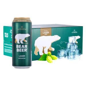 德国进口哈尔博(Harboe)绿熊啤酒 500ml 24听 *3件227元(合75.67元/件)