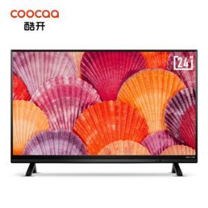 coocaa 酷开K24 液晶电视 24英寸698元