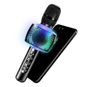 雅兰仕  H9手机麦克风无线蓝牙全民K歌宝电容话筒唱吧主播专用 炫酷黑59元