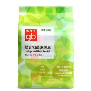 gb好孩子 婴儿抑菌洗衣皂温和配方 220g(特惠3连包) 宝宝 婴幼儿内衣皂 10.95元