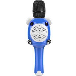 雅兰仕H7儿童手机麦克风无线蓝牙全民K歌宝电容话筒唱吧主播 天空蓝59元