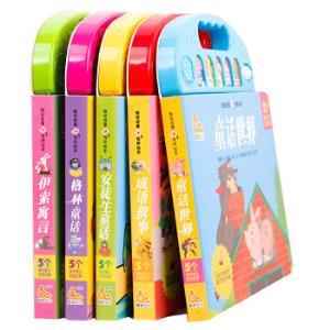 趣威文化(Quway) 儿童有声书图书早教书  晚安故事 经典晚安故事随机2本98元包邮(需用券)