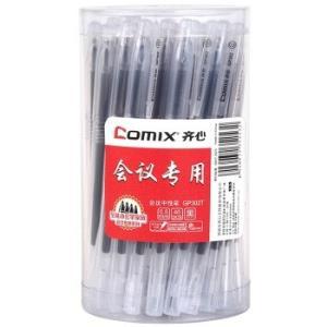 齐心(COMIX)40支桶装0.5mm会议中性笔 黑色 办公文具 GP302T *10件139元(合13.9元/件)